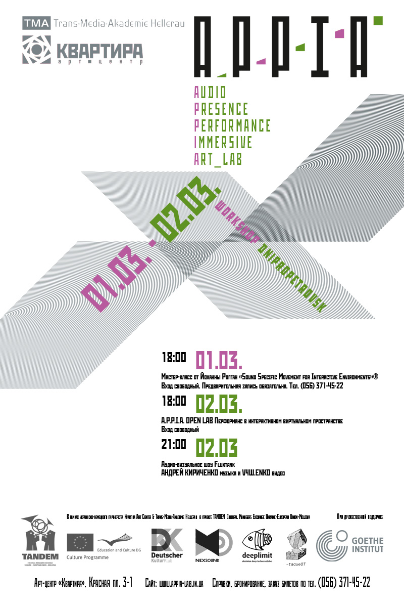 Flyer APPIA Workshop Dnipro
