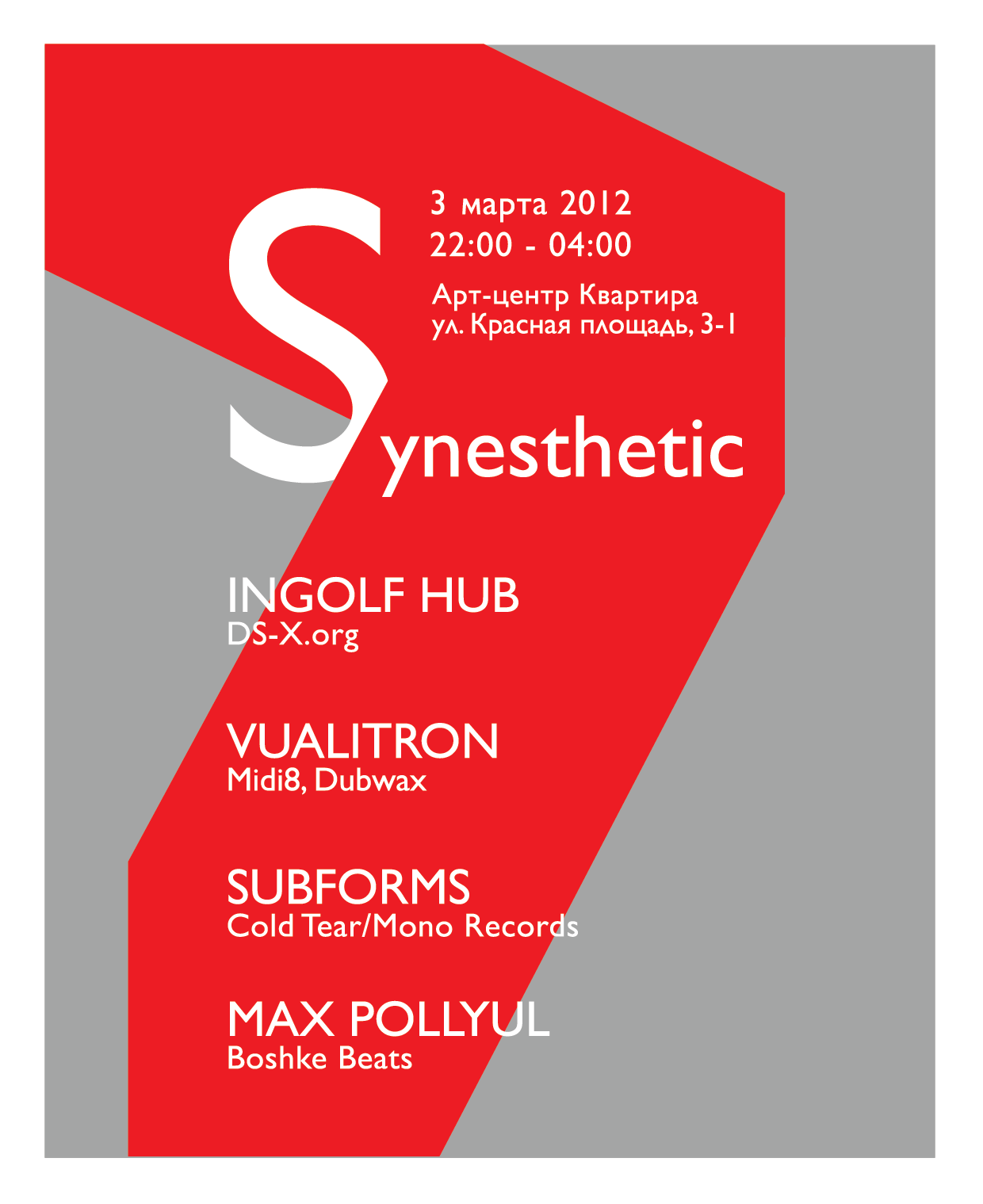 Flyer Synestetic